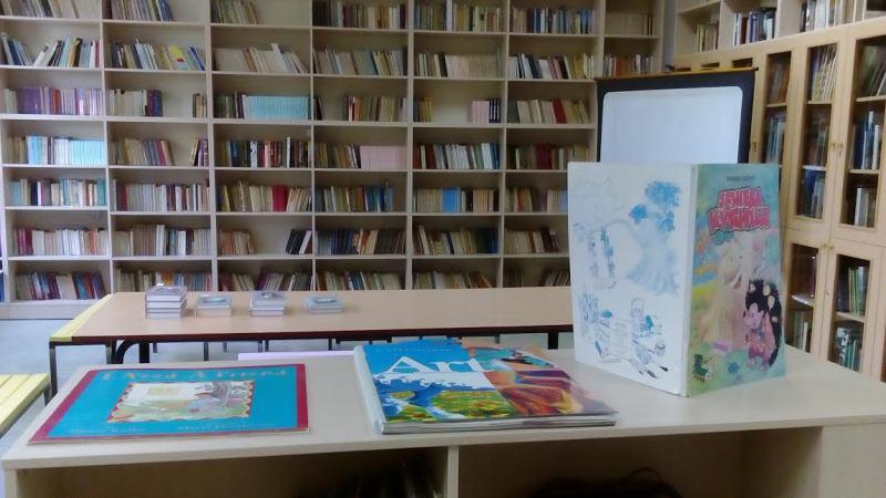 Školska biblioteka