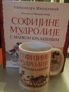 Knjiga za decu Sofijine mudrolije