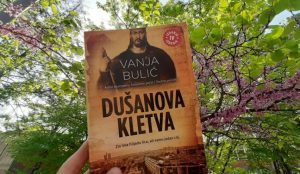 Dušanova kletva Vanja Bulić