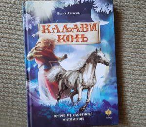 Kaljavi konj - Vesna Aleksić