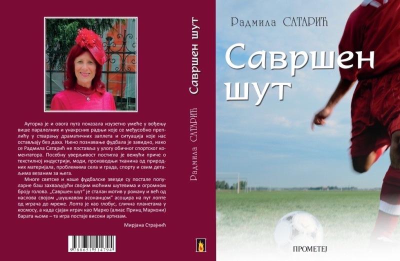 Korice knjige ,,Savršen šut'' Radmile Satarić
